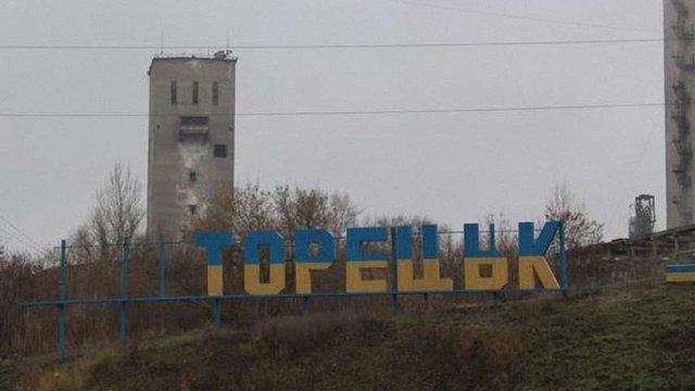 Через обстріли бойовиків Торецьк опинився на межі екологічної катастрофи, - СЦКК