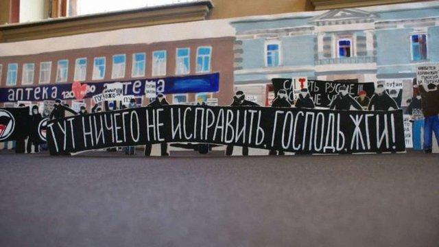 Двоє художників з Росії попросили політичного притулку у Швеції