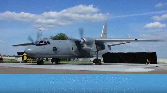 «Укроборонпром» опублікував відео польоту модернізованого літака АН-26