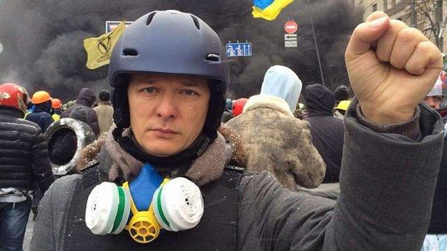 Суд заборонив генпрокуратурі перевіряти декларацію Олега Ляшка
