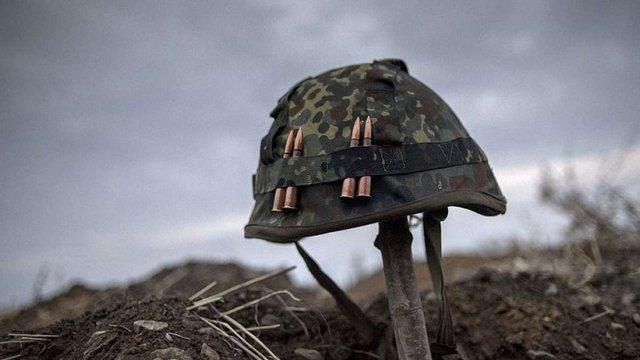 У зоні АТО загинув 45-річний військовий з Тернопільщини