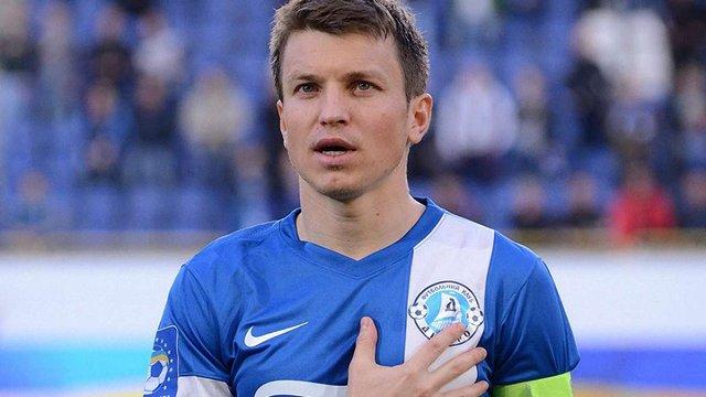 Чеський клуб оголосив про підписання півзахисника збірної України