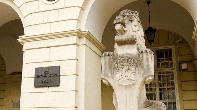 Львівська міська рада очолила рейтинг прозорості муніципалітетів
