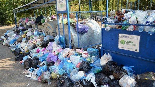 У Львові прийняли остаточне рішення щодо передачі ЛОДА функцій з управління сміттям