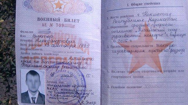 Військові передали СБУ затриманого на Луганщині російського бойовика