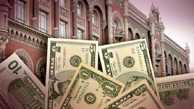 Через кібератаку НБУ підтримав роботу валютного ринку інтервенцією за єдиним курсом