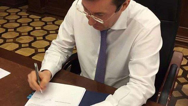 Юрій Луценко вніс до ВРУ подання на арешт Михайла Добкіна