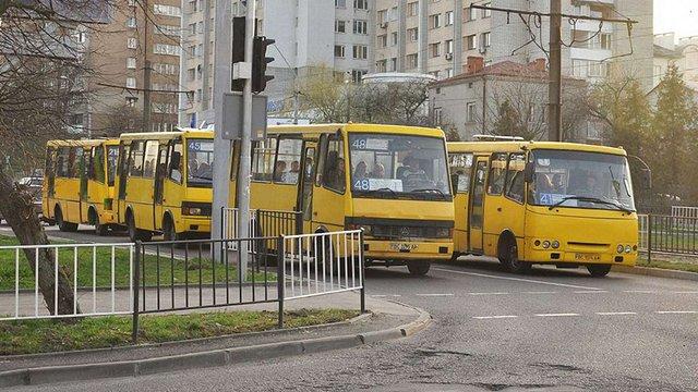 Суд скасував результати львівського конкурсу автобусних перевізників