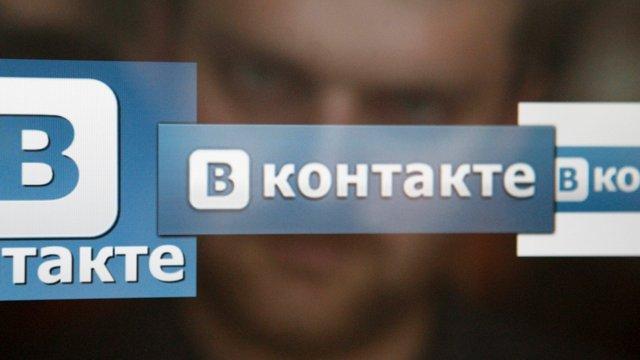 Президент відхилив петицію щодо скасування заборони «ВКонтакте»