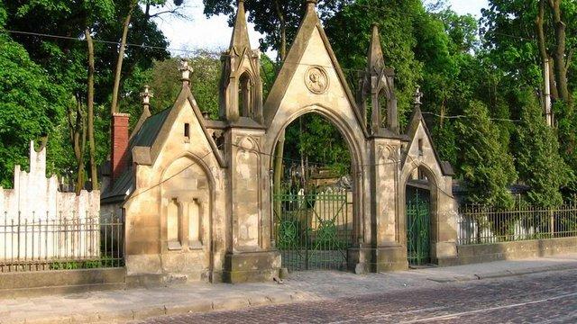 Вартість вхідного квитка на Личаківське кладовище зросла до 30 грн