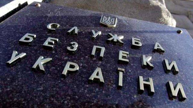 СБУ зупинила серію кібератак російських спецслужб