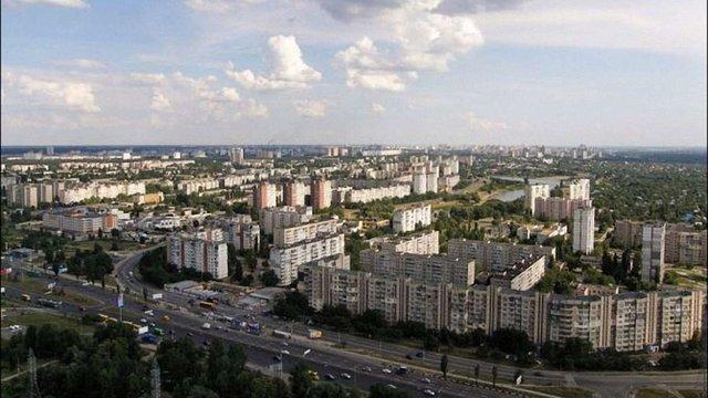 Проспект Ватутіна в Києві офіційно перейменували на проспект Шухевича