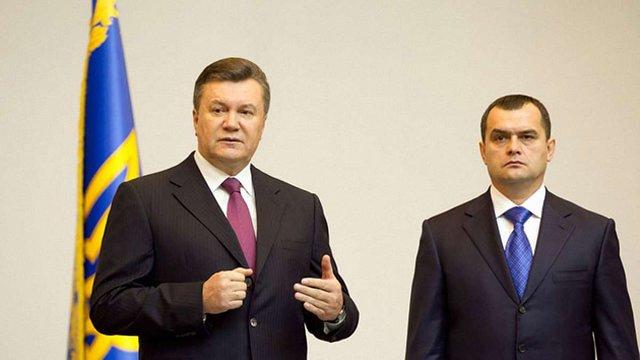 ГПУ оголосила нову підозру Януковичу, Захарченку і іншим високопосадовцям
