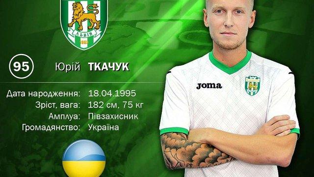 До львівських «Карпат» приєднався гравець мадридського «Атлетико»