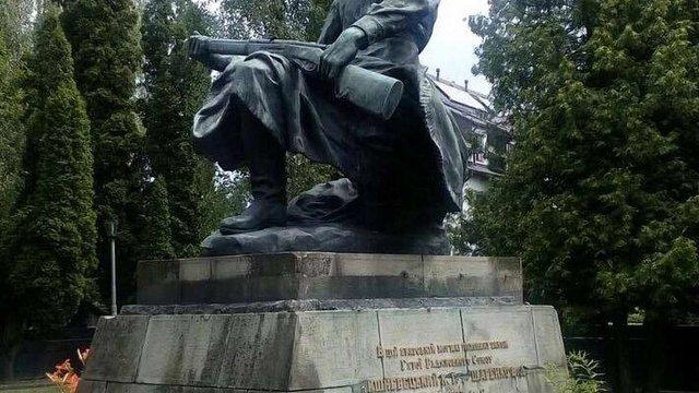 Вночі у Львові з Пагорба Слави  вкрали бронзовий вінок