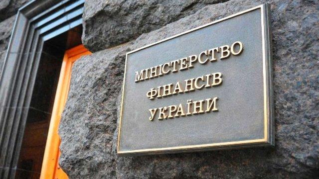 Мінфін пропонує законодавчо врегулювати питання штрафів за неподання звітності через кібератаки