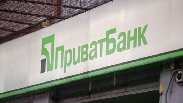 ГПУ відкрила кримінальні справи за доведення «ПриватБанку» до банкрутства