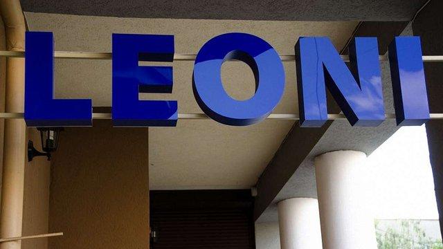 Німецький холдинг «Leoni AG» в серпні запустить новий завод в Коломиї