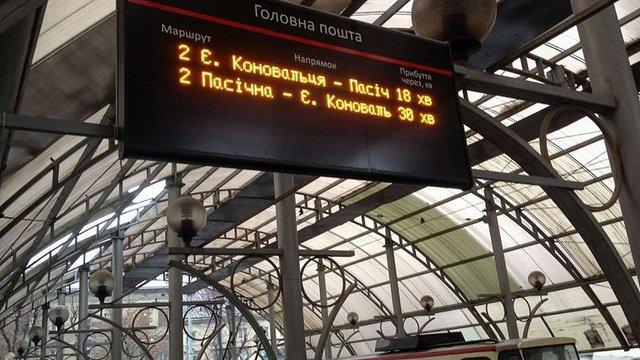 На трамвайних зупинках у Львові відновили роботу інформаційних табло