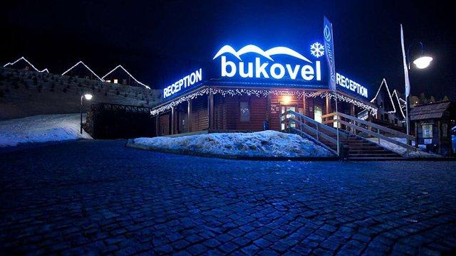 «ПриватБанк» планує здавати в оренду курорт «Буковель»