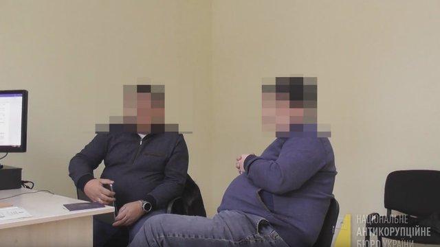 НАБУ оприлюднило відео- та аудіодокази у справі про незаконне збагачення нардепа Дейдея