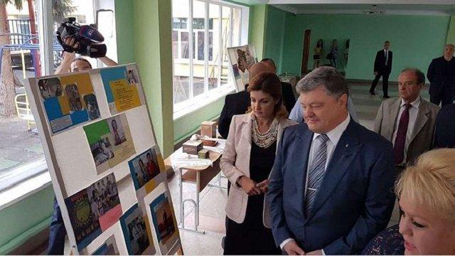 Петро Порошенко підписав закон про інклюзивну освіту