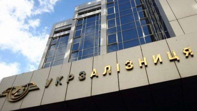 Топ-чиновників «Укрзалізниці» спіймали на хабарі в $150 тис.