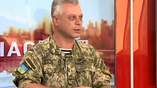 Окупаційні сили РФ тренуються втікати з Донецька, - Міноборони