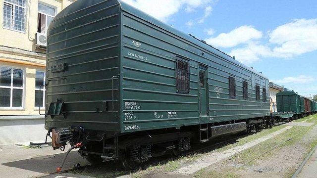 «Укрзалізниця» модернізувала вагон для потреб української армії