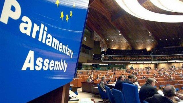 Парламентська асамблея ОБСЄ визнала присутність російських військ на Донбасі