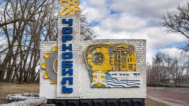 Французька компанія хоче збудувати в Чорнобилі гігантську сонячну електростанцію – Bloomberg