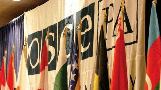 ПА ОБСЄ прийняла Мінську декларацію з резолюцією на підтримку суверенітету України
