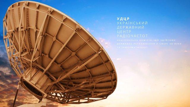 УДЦР підготував більше 120 додаткових частот для розширення ефірного мовлення на Донбасі