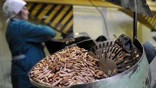 В Україні побудують новий завод з виробництва боєприпасів