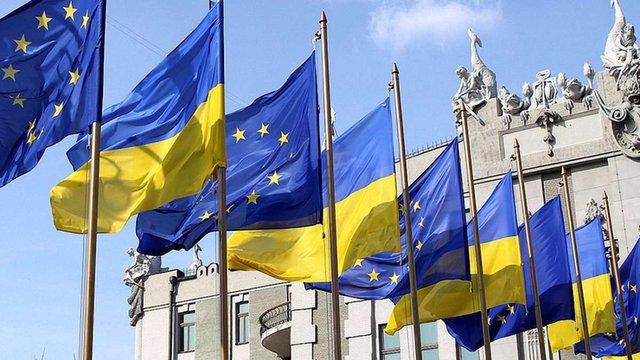 ЄС остаточно ратифікував угоду про асоціацію з Україною