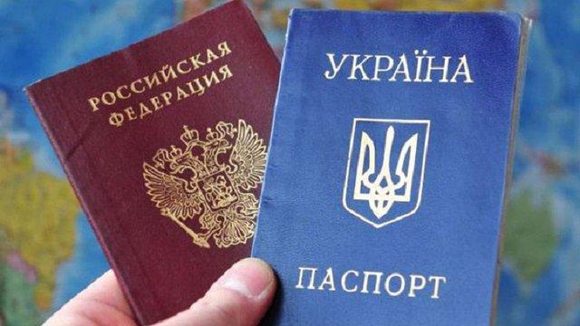 У Росії ексклюзивно для українців спрощують набуття громадянства