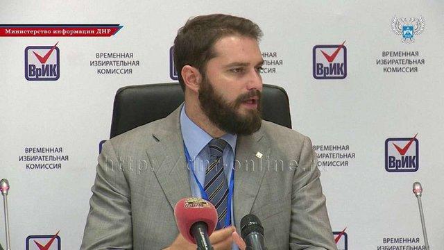 Куратор псевдопредставництва «ДНР» у Турині організував донос на українця Марківа   – ЗМІ