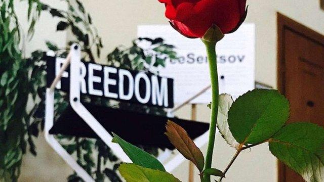 МЗС організувало акцію до дня народження Олега Сенцова
