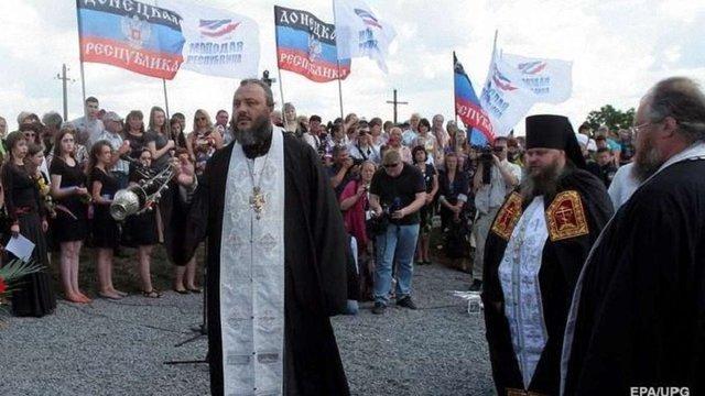 Міністерство культури звинуватило УПЦ МП у співпраці з бойовиками «ЛНР» та «ДНР»