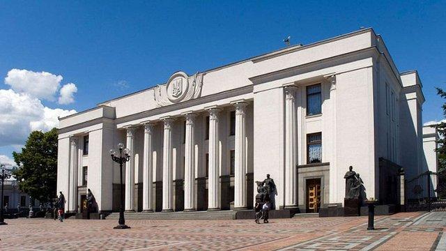 Верховна Рада ухвалила проект пенсійної реформи в першому читанні