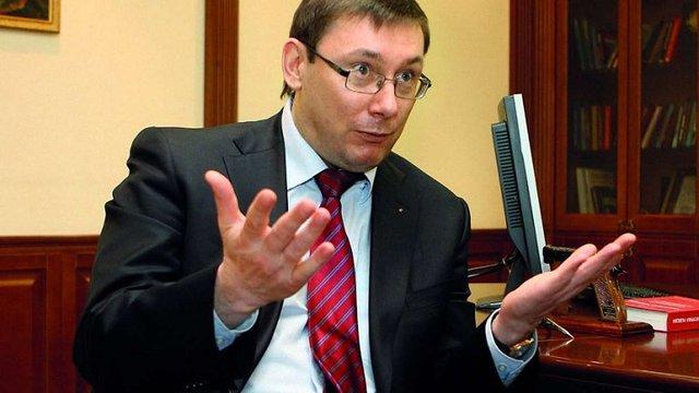 Юрій Луценко спростував наявність відкритих щодо нього кримінальних справ