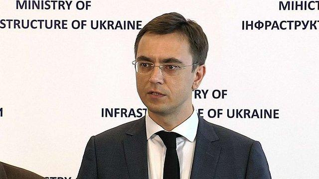 Восени в Україні з'явиться власний лоукостер, – Омелян