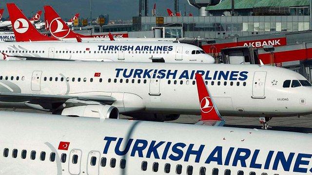 Turkish Airlines запровадила для українців нову послугу  – безкоштовну ночівлю в готелях