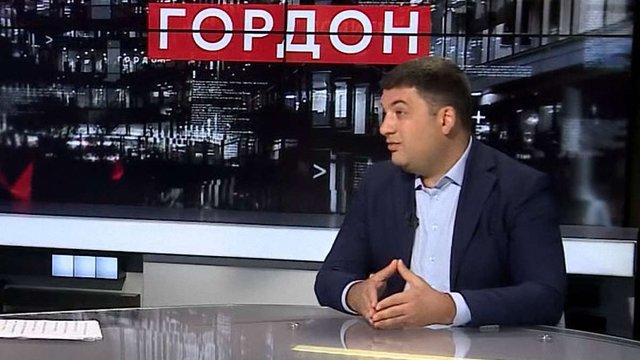 Володимир Гройсман заявив, що не збирається йти у президенти на наступних виборах