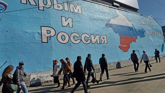У Держдумі РФ вирішили списати кримчанам борги перед українськими банками