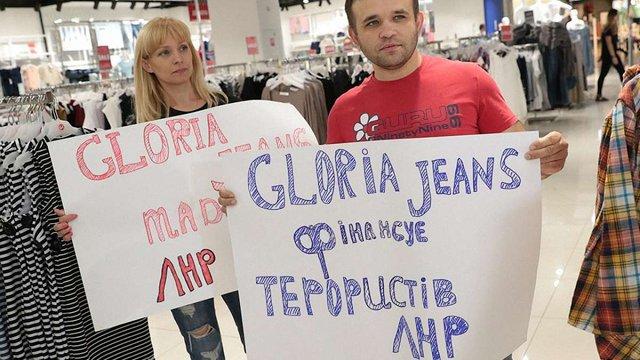 У найбільшому ТРЦ Західної України пікетували магазин російської мережі  Gloria Jeans f06bd150275da