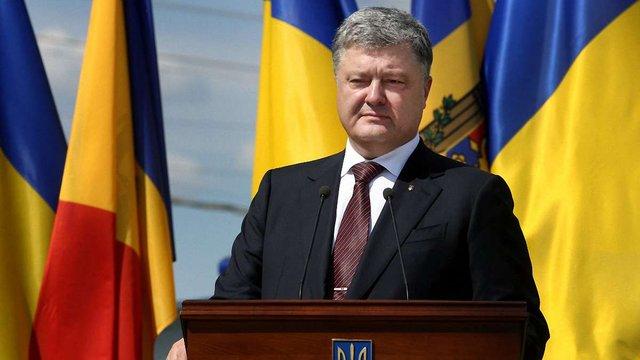 Петро Порошенко висловив готовність допомогти Молдові повернути Придністров'я