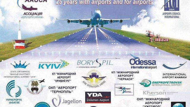Керівники регіональних аеропортів пояснили, як здешевити авіаквитки