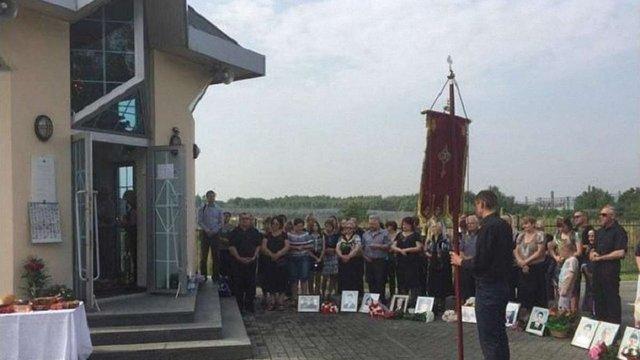 Родичі загиблих в авіакатастрофі на Скнилові отримають одноразову грошову допомогу