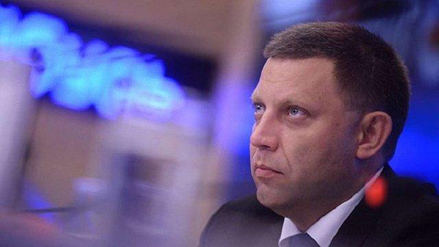 Ватажок бойовиків Захарченко заявив про створення «Малоросії»